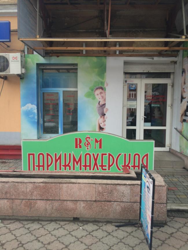 img_2822-650x867 Одесса: это вопиющий факт надругательства над горожанам